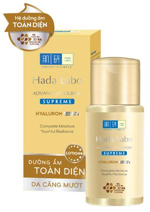 "HADA LABO ADVANCED NOURISH – ""THẦN DƯỢC""???"