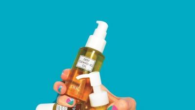 DHC MEDICATED DEEP CLEANSING OIL