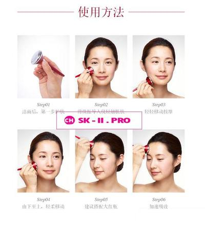 CÁCH SỬ DỤNG SET SK II R.N.A POWER MAGNEIC BOOSTER KIT