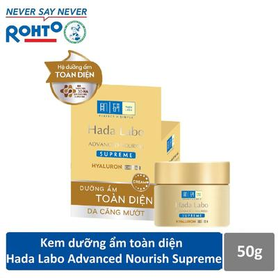 ADVANCED NOURISH SUPREME HYALURON CREAM