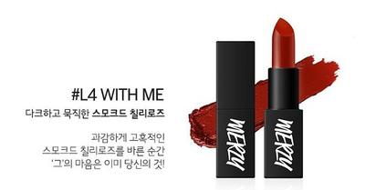 MERZY ANOTHER ME THE FIRST LIPSTICK MÀU L4 VÀ V6