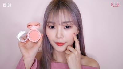 ARITAUM SUGARBALL VELVET CHEEK COLOR - MÁ HỒNG DƯỚI 200K
