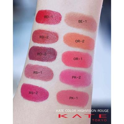 CHẤT SON KANEBO KATE COLOR HIGHVISION ROUGE